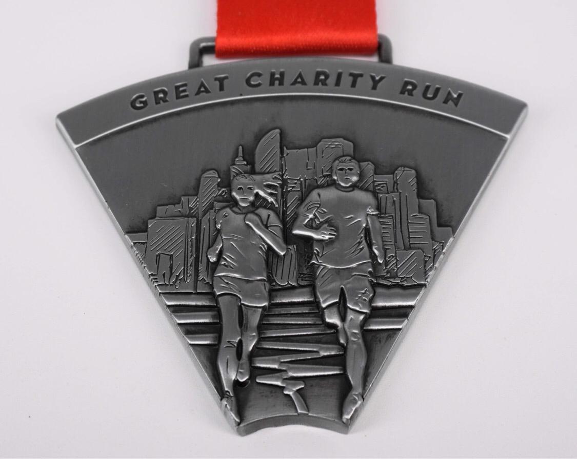 Virtual Race - The Great Charity Run