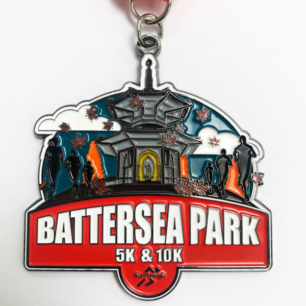 Virtual Race - Battersea Park - 5K & 10K