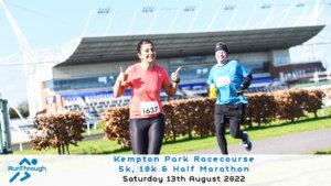 Kempton Park 10K - August