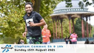 Clapham Common 5K - August