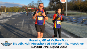 Oulton Park 16 Mile - August