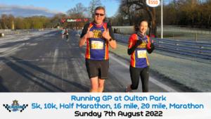Oulton Park 20 Mile - August